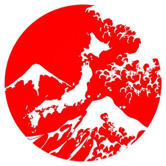 japanberg